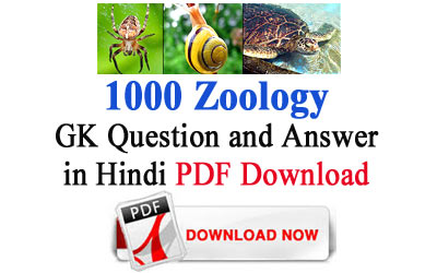1000 Zoology GK Question and Answer in Hindi PDF Download
