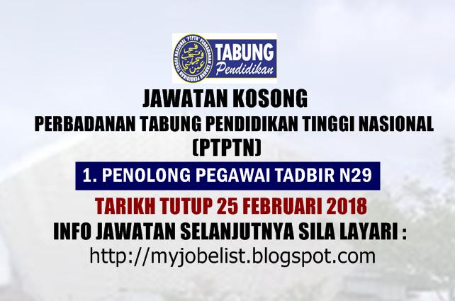Jawatan Kosong Terkini di PTPTN Februari 2018