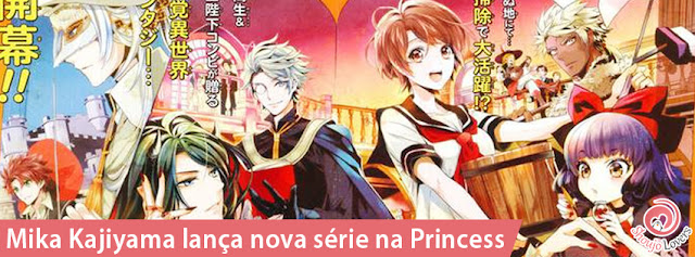 Mika Kajiyama lança nova série na Princess