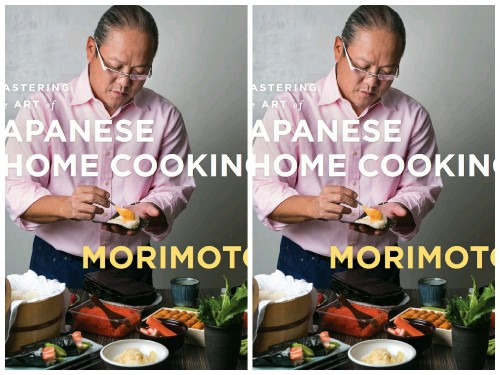 Download ebook Mastering The Art Of Japanese Home Cooking