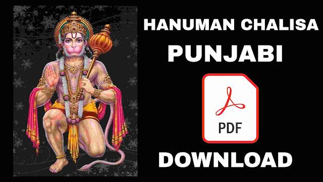 Hanuman Chalisa Punjabi PDF Free Download