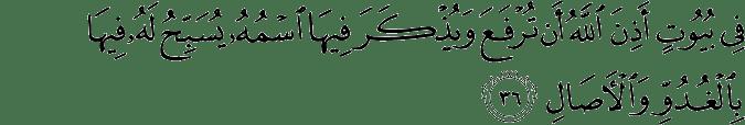 Surat An Nur ayat 36