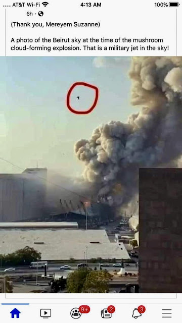 Mysterious Spherical Object seen just before massive explosion in Beirut  Sphericial-object%2B%25282%2529