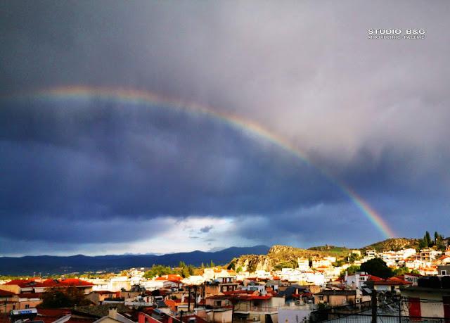 Ουράνιο τόξο μετά τη βροχή στο Ναύπλιο