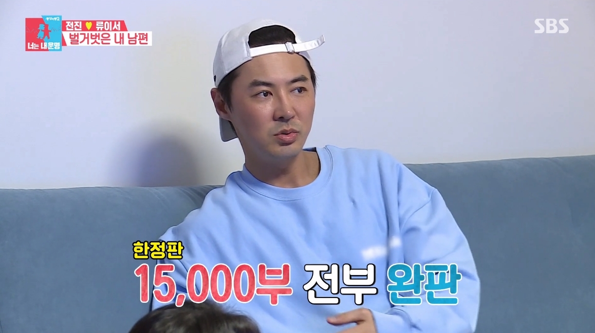 신화 세미누드 화보집 전진 엉덩이 컷을 처음 본 아내 류이서 리액션 -
