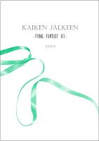 https://www.annakaija.fi/p/kaiken-jalkeen.html