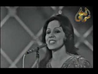 ردوا السلام - عفاف راضي