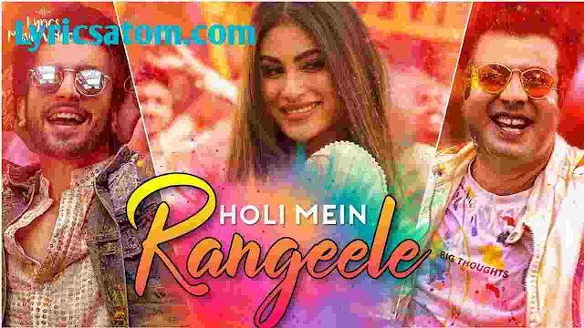Holi Mein Rangeele Lyrics in Hindi | Holi Special Song