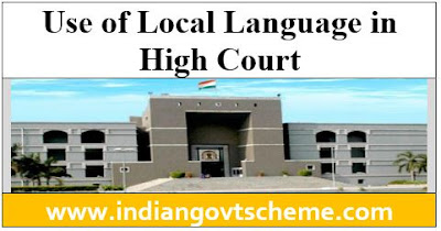 Use of Local Language in High Court
