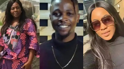 """#BBNaija: """"Who Is Laycon?"""" – Erica's Mom Hurls Insults At Housemate"""