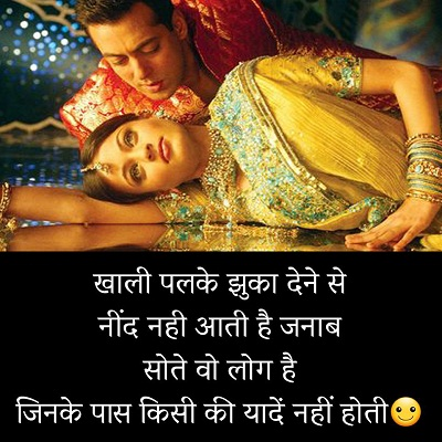 Sad Hindi Shayari for Facebook Whatsapp