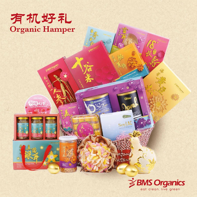 BMS Organics Healthy & Nutritious Chinese New Year Organic Hampers 2017 RM 588