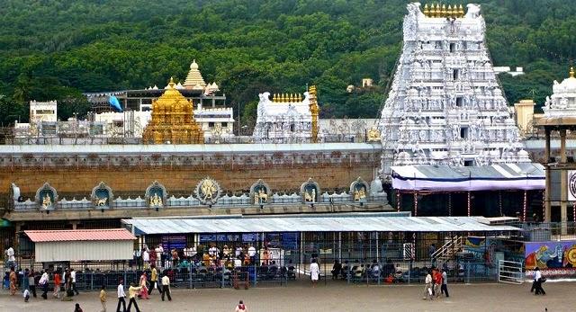 tirumala-venkateswara-temple-tirupati