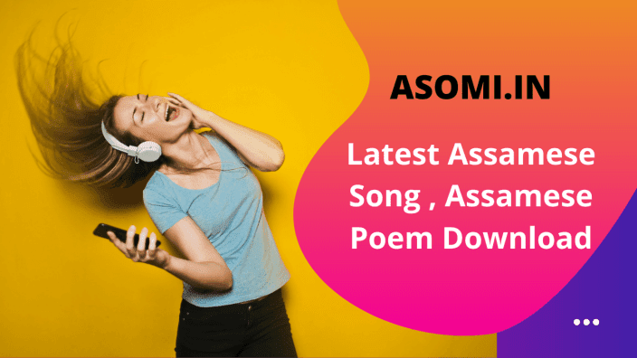 Assamese Song Download Site | Assamese Website List