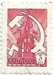 Selo O Operário e a Mulher Kolkosiana