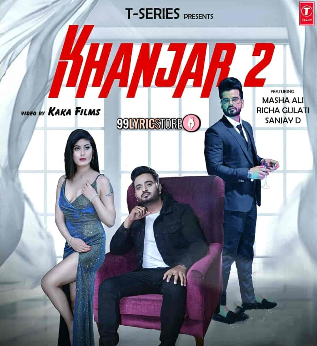 Khanjar 2 Punjabi song sung by Masha Ali