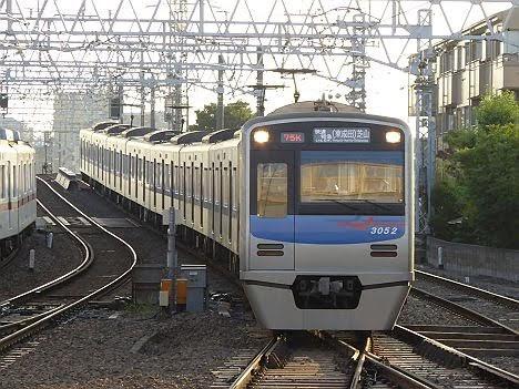 【3100形導入で塗装変更!】3050形の快速特急 芝山千代田行き