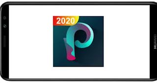 تنزيل برنامج متعدد الحسابات مود برو Multi Parallel Premium mod pro مدفوع مهكر بدون اعلانات بأخر اصدار من ميديا فاير