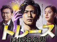 SINOPSIS Trace - Kasouken no Otoko Episode 1 - Selesai