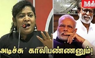 Professor Sundaravalli Speech | Rajinikanth | Modi | BJP