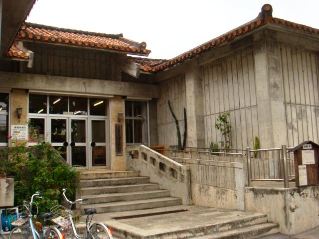 Museum Yaeyama