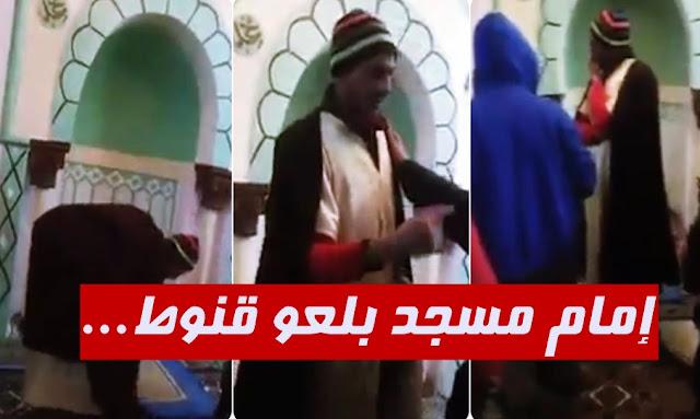 Jendouba: un Imam en état d'ivresse refuse de quitter la Mosquée
