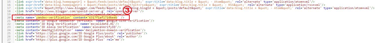 Cara Mendaftarkan Blog di Yandex
