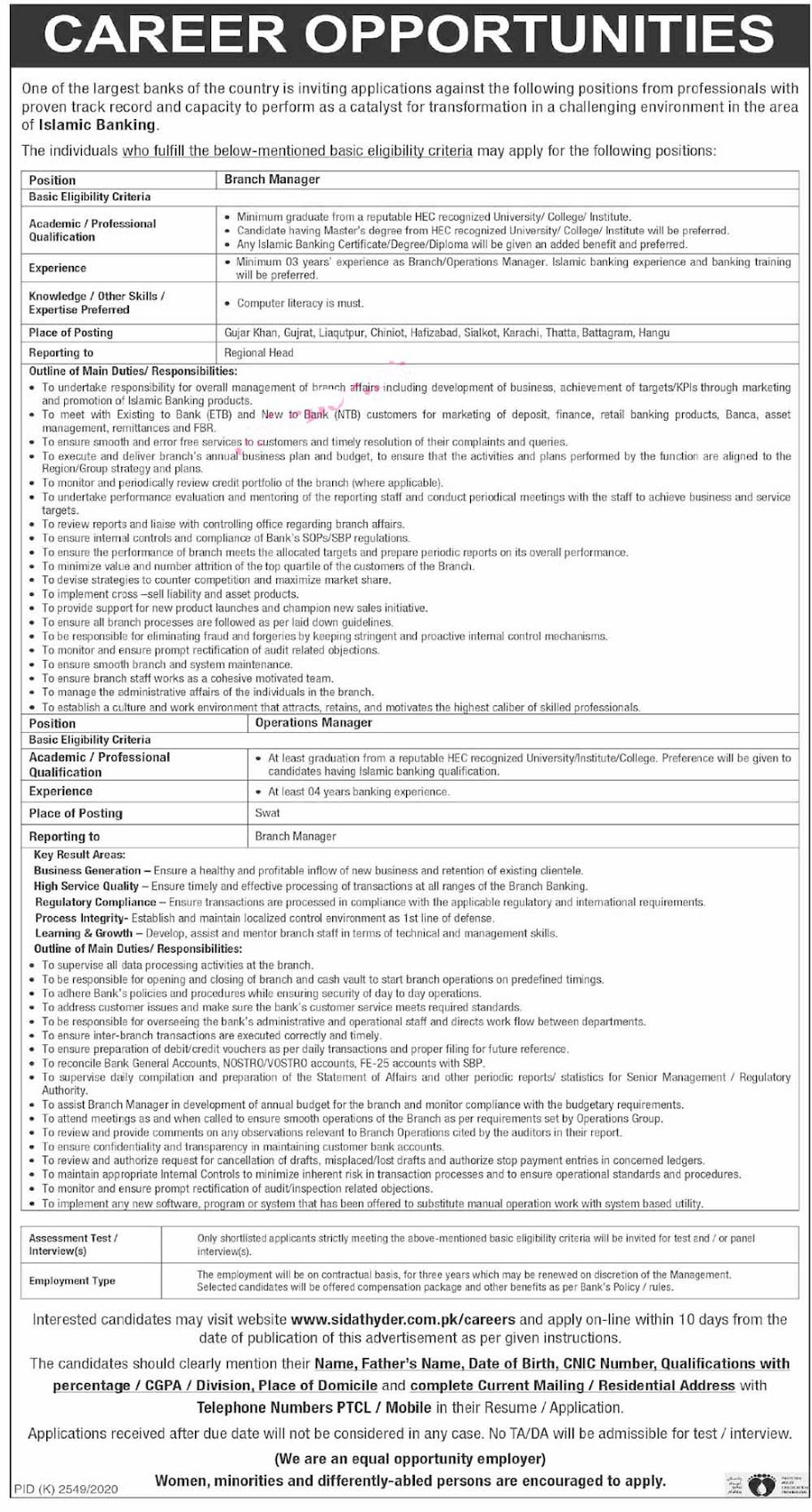 Islamic Bank Latest Jobs in All Over Pakistan - Apply Online 2021