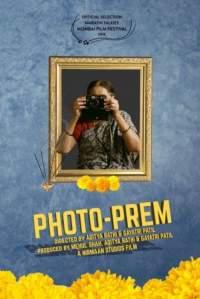Photo Prem 2021 Marathi 480p Full Movies Download WebRip