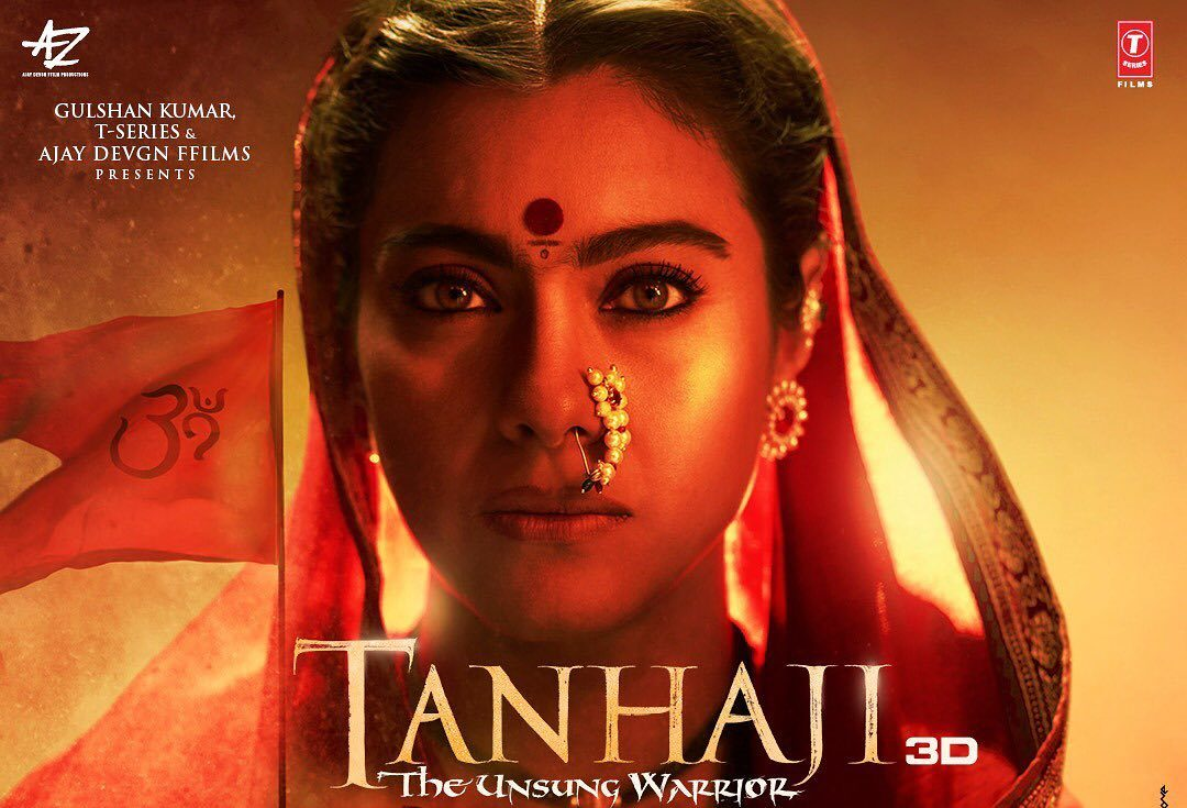 Actress/Heroin of Tanhaji - Kajol Ajay Devgan, The Unsung Warrior Trailer