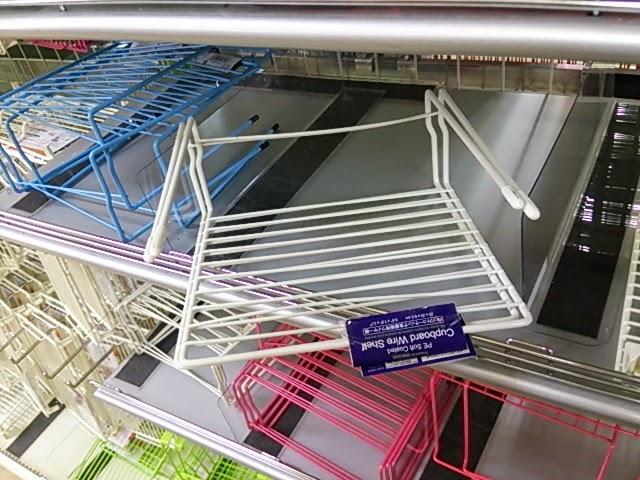 ダイソー PEソフトコーティング食器棚用ワイヤー棚 22×20×9.5cm