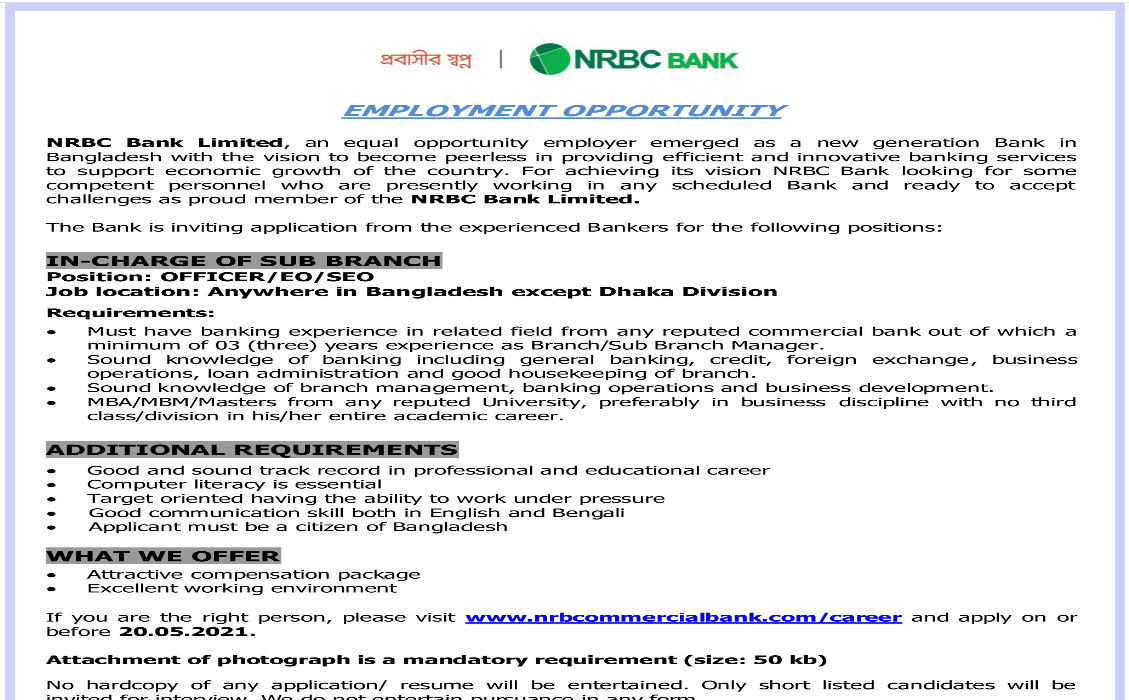 NRB Commercial Bank Job Circular 2021