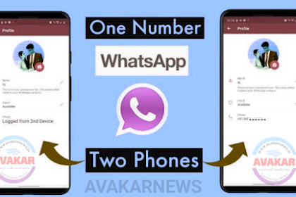 How to use the same WhatsApp account on two different phones at the same time.