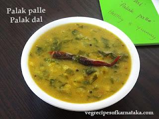 Palak palle or palak dal in Kannada