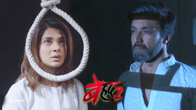 Big Twist : Maya Myra writes MJ's death history in Beyhadh 2