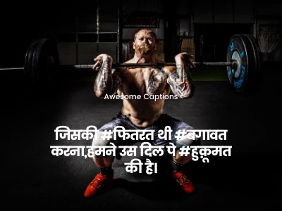 whatsapp status attitude, whatsapp attitude status in hindi, hindi attitude quotes