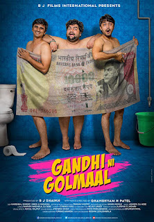 Gandhi Ni Golmaal (2017) Gujarati Full Movie Download 480p 720p HD