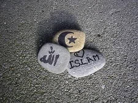 Kepemimpinan Profetik Dalam Perspektif Islam
