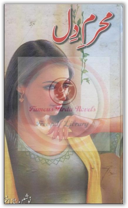 Mehram e dil by Nosheen Naz Akhtar part 1 Online Reading