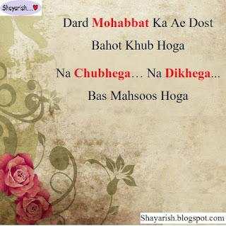 Sad Shayari, two line sad shayari, very 2 line sad shayari in hindi, 2 line sad status in hindi, two line sad shayari in hindi, sad 2 line shayari in hindi, two line shayari collection in hindi, sad shayari