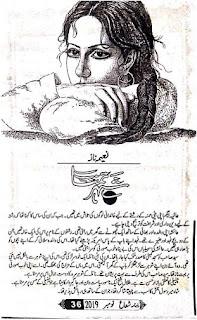 Shehr E Tamana Episode 10 By Naeema Naz Urdu Novel Free Download Pdf