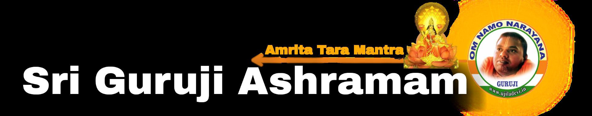 Amrita Tara Mantra  ☀️  Sri Guruji Ashramam