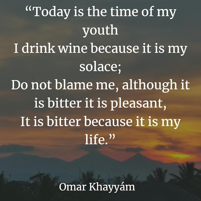 Omar Khayyam best inspiring image Quotes The Rubaiyat excerpts