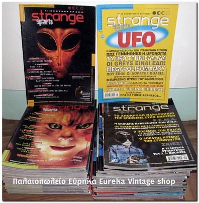 http://www.eurekashop.gr/2015/01/strange.html