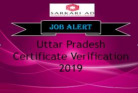 Uttar Pradesh Certificate Verification 2019