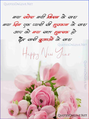 Happy New Year Greetings Images Happy New Year Wishes 2020