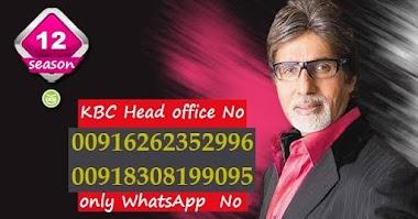 KBC Head Office Number 0091830899095   KBC Lottery Winner