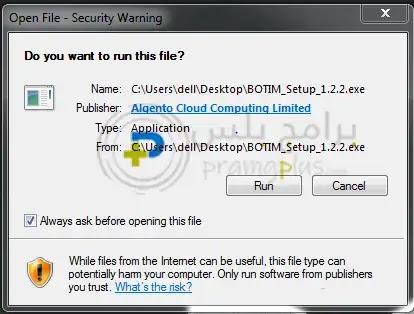 تثبيت برنامج BOTIM للكمبيوتر