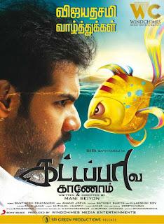 Kattappavae Kaanom Full Movie Download