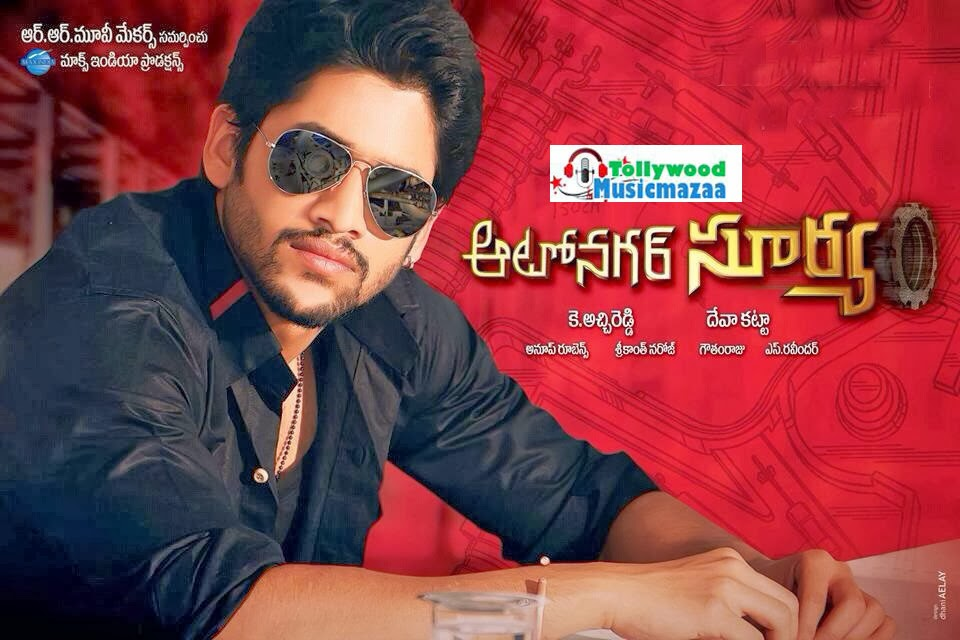 autonagar surya mp songs downlaoad mmmp